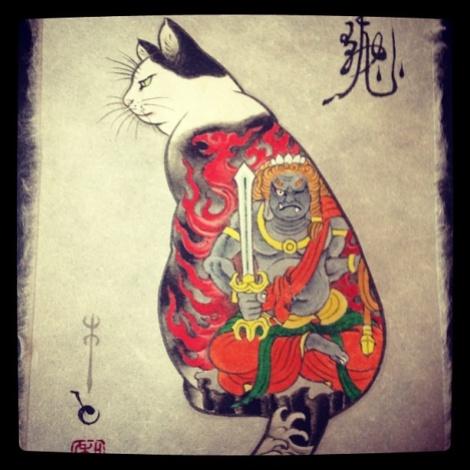 Horitomo - tattooed cat