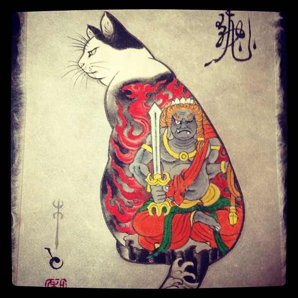 Horitomo - tattooed cat